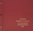 Kronika ZPiT PW #12